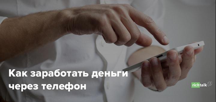 Полонекс криптобиржа регистрация 1