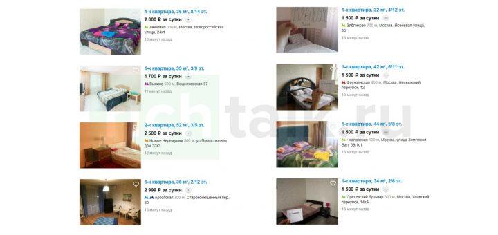 Скриншот: примерный уровень цен на посуточную аренду квартир в Московском районе