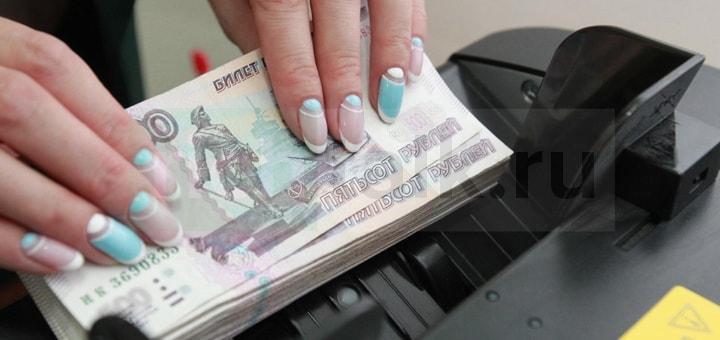 Банковские вклады под проценты