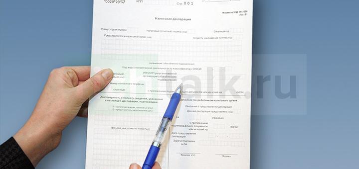 Выбор системы налогообложения при открытии ИП