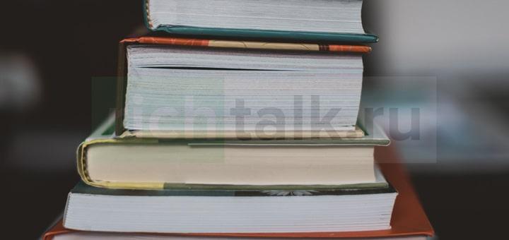 Книги и другие материалы по трейдингу на бирже криптовалют и не только