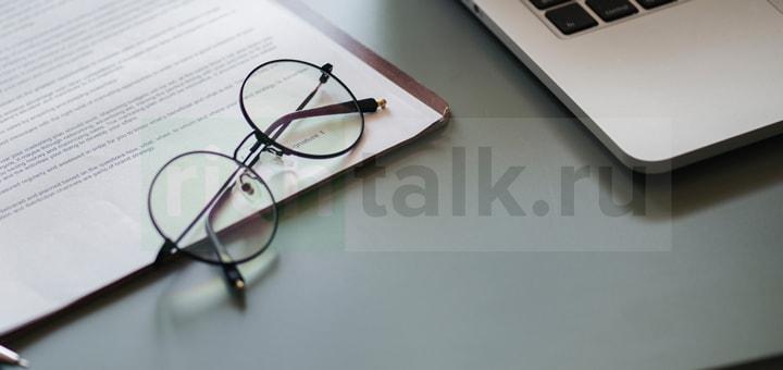 Нотариальная контора как выгодный вариант создания бизнеса