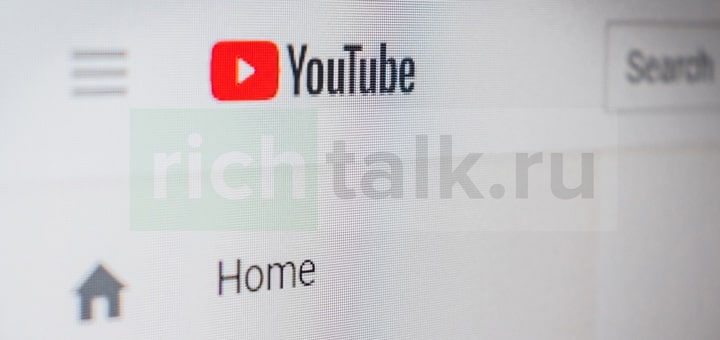 Регулярность выхода роликов на ютуб
