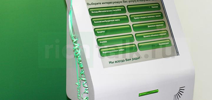 Оплата госпошлины за регистрацию субъекта предпринимательской деятельности