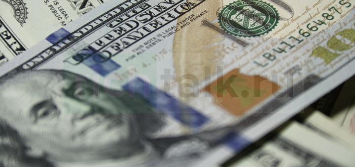 Покупка иностранной валюты как способ выгодного вложения сред