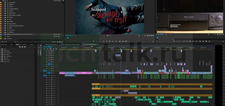 Главное окно профессиональной программы для монтажа видео Adobe Premiere