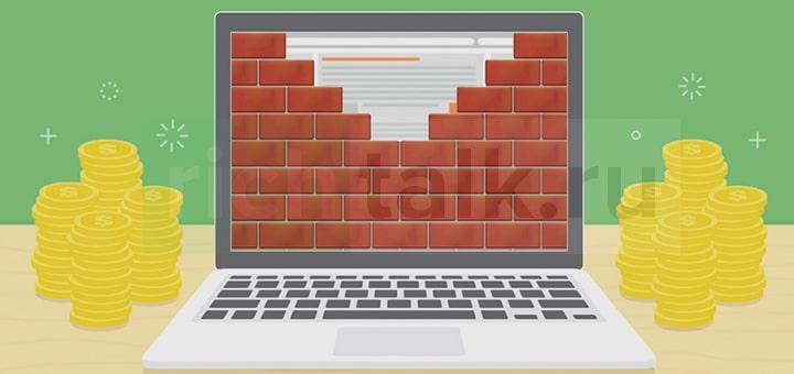 Paywall - платный контент как способ монетизации и заработка на своем сайте