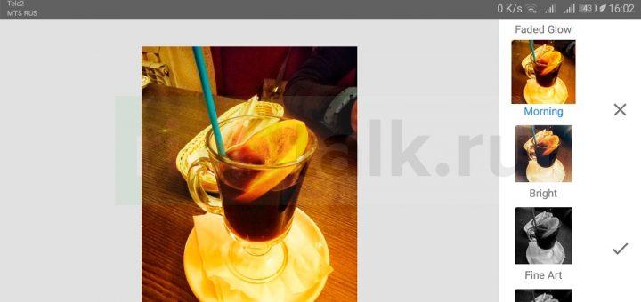 как продвигать пост в инстаграм: Добавление красивого фильтра на фото с помощью программы Snapseed на телефоне