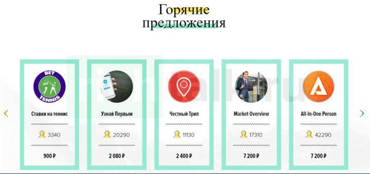 заработать в телеграмме с помощью телеграм-бирж