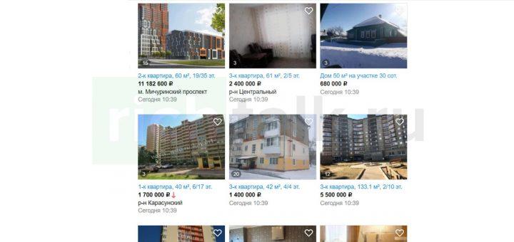 инвестиции в недвижимость жилую