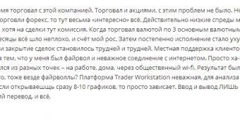 Interactive Brokers 2.jpg