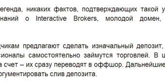 Interactive Brokers 3.jpg
