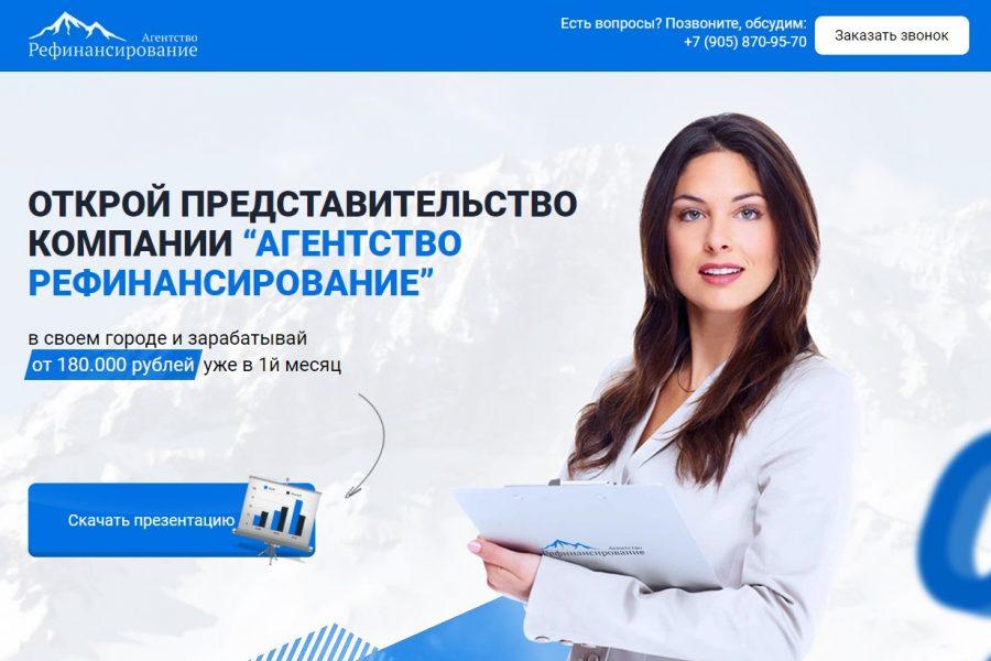 refinance-agency