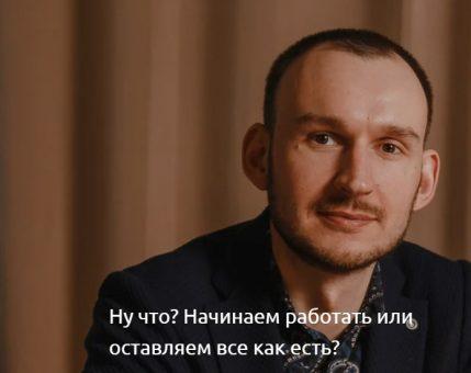 Илья Паранин