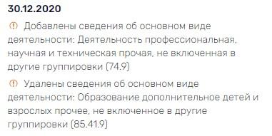 Академия аукционных брокеров