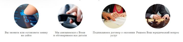 Московский Центр Права